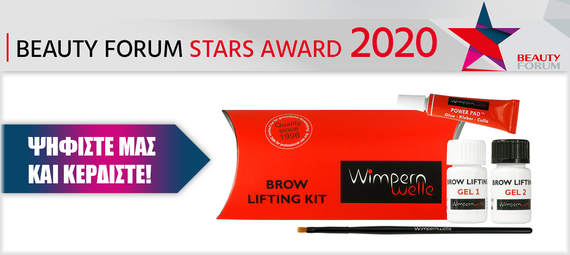 Beauty Forum - Stars Award 2020