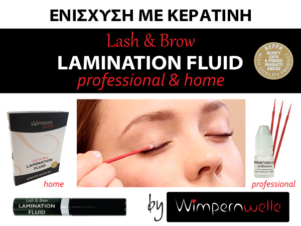 Keratin Booster - Lamination Fluid