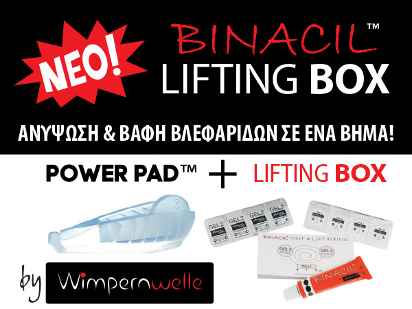 BINACIL - Lifting BOX