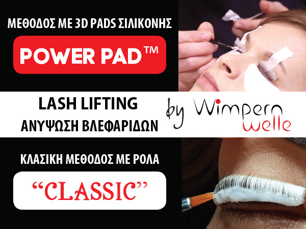 Lash Lifting - Power Pad & Classic methods