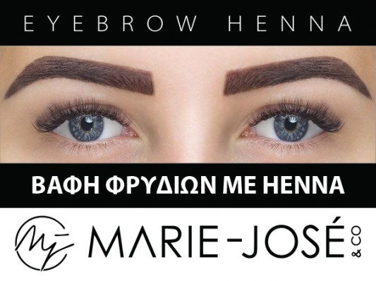 eyebrow-henna-products-600-450