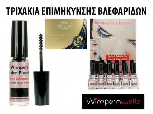 lashes-in-a-bottle-600-450